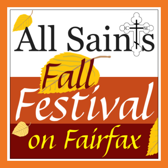 Fall Festival 2017 at All Saints Orthodox Church in Bloomington, Indiana