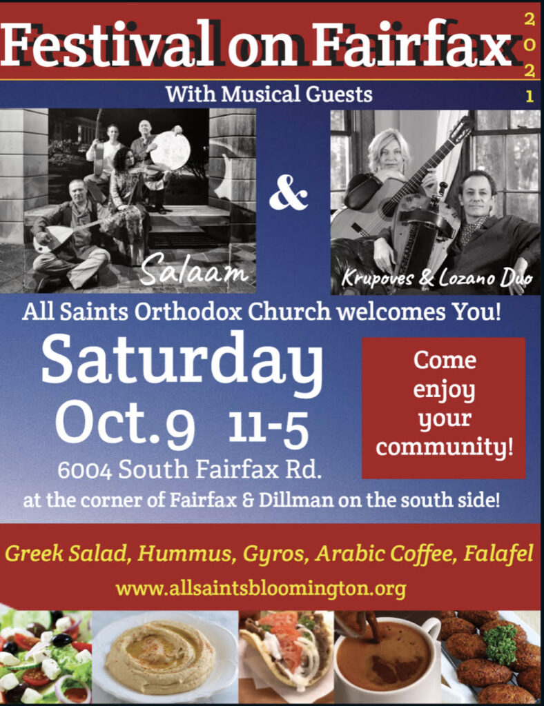 2021 Festival on Fairfax - Saturday, October 9th from 11am-5pm at 6004 S Fairfax Road in Bloomington, Indiana.